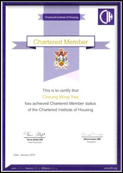英國特許房屋經理學會會員證書