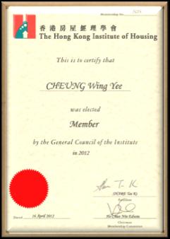香港房屋經理學會會員