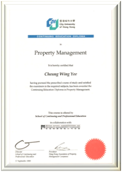 香港城市大學持續物業管理專業文憑